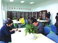 【江山多娇】学生的图书阅览室岂能形同虚设(杂文)