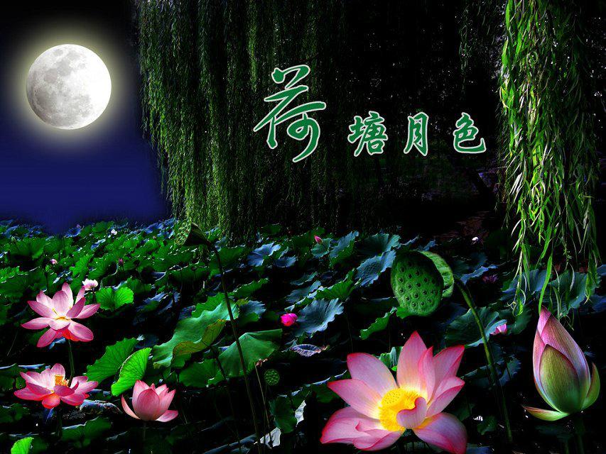 """【荷塘""""夏日风情""""征文】荷塘月色(散文)"""