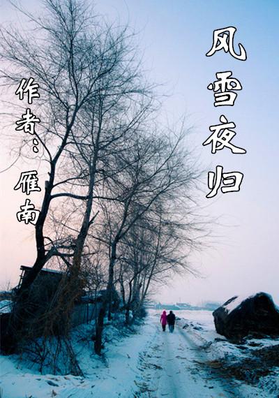 网红小可爱郭乐乐