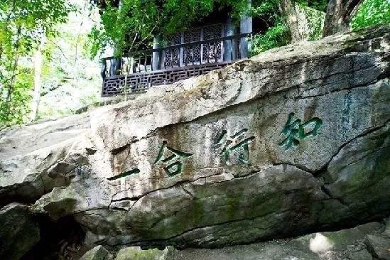 """【荷塘""""春之梦""""征文】龙场驿游记(散文)"""