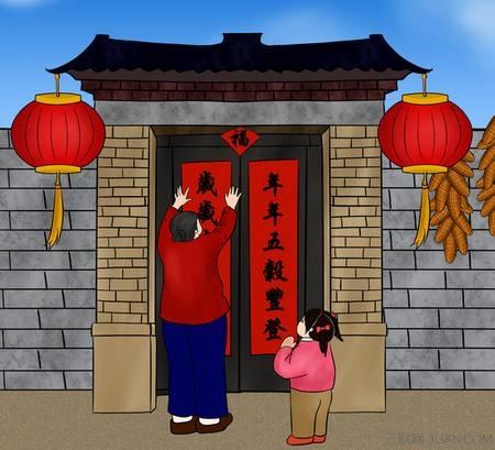 【丁香•守望花开】好想和爸妈一起过年(散文)
