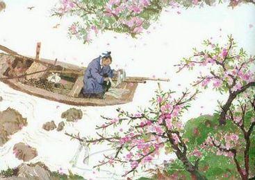 【柳岸】桃花源探析(赏析)