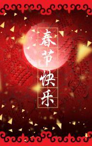 【军警】新年祝福送给你---战友(诗歌)