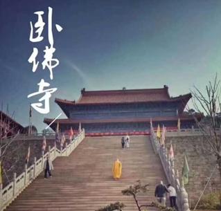 【如云·净域杯】卧佛寺,灵魂皈依的圣地(外三首)