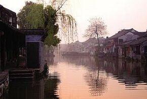 【流年】旅行笔记:西塘的容颜如莲花的开落(散文)