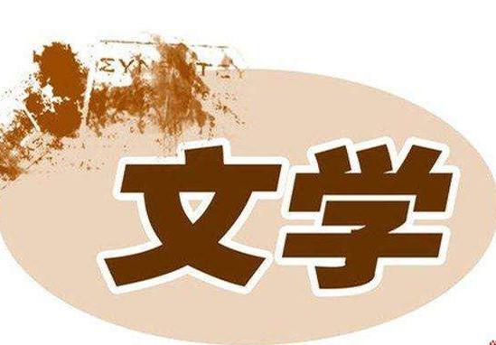 【八一•恩】江山无限,情定八一(散文)