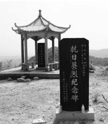 【流年】乏驴岭读碑(散文)