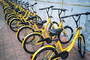 共享单车,分享快乐(随笔)