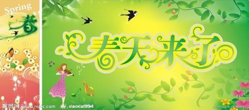 【春秋】小燕子,你把春天带进了谁家的庭院(散文)
