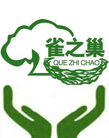 绿色青春圆梦军营征文