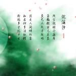 最炫中国风